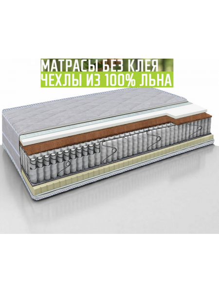 Матрас Барро 546 Л Элит Эко